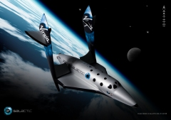 virgin-galactic-spaceshiptwo-feather-1